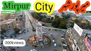 Mirpur Azad Kashmir City 2018 Aerial View
