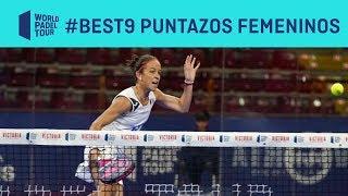#Best9 Puntazos Femeninos World Padel Tour 2019
