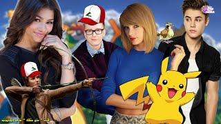 """بالفيديو.. أبرز المشاهير الذين أدمنوا لعبة """"بوكيمون جو"""""""
