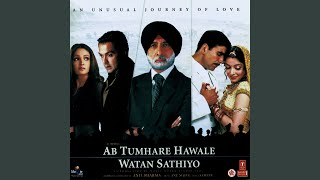 Ab Tumhare Hawale Watan Part - 2
