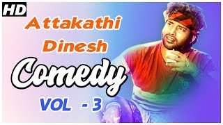 Attakathi Dinesh Comedy Scenes   Vol 3   Oru Naal Koothu   Cuckoo   Tamil Comedy Scenes