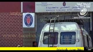 وفاة سجين بالجديدة