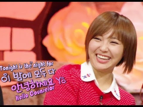 Hello Counselor - Fei and Min of Miss A, Huh Gak & Kim Jongseo! (2013.11.25)