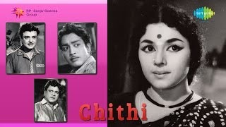 Chithi | Kaalamithu (Pathos) song