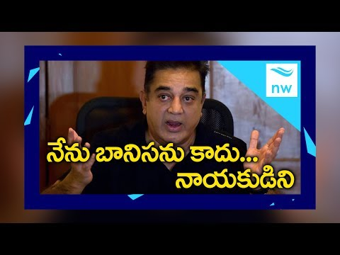 Kamal Haasan Tweet Indicates his Political Entry | Tamilnadu Politics | New Waves