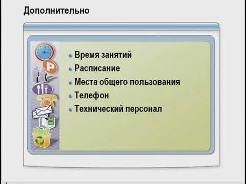 Cgtwbfkbcn веб-маркетинг продвижение и оптимизация сайтов продвижение услуг авиакомпании сибирь в 2008 г