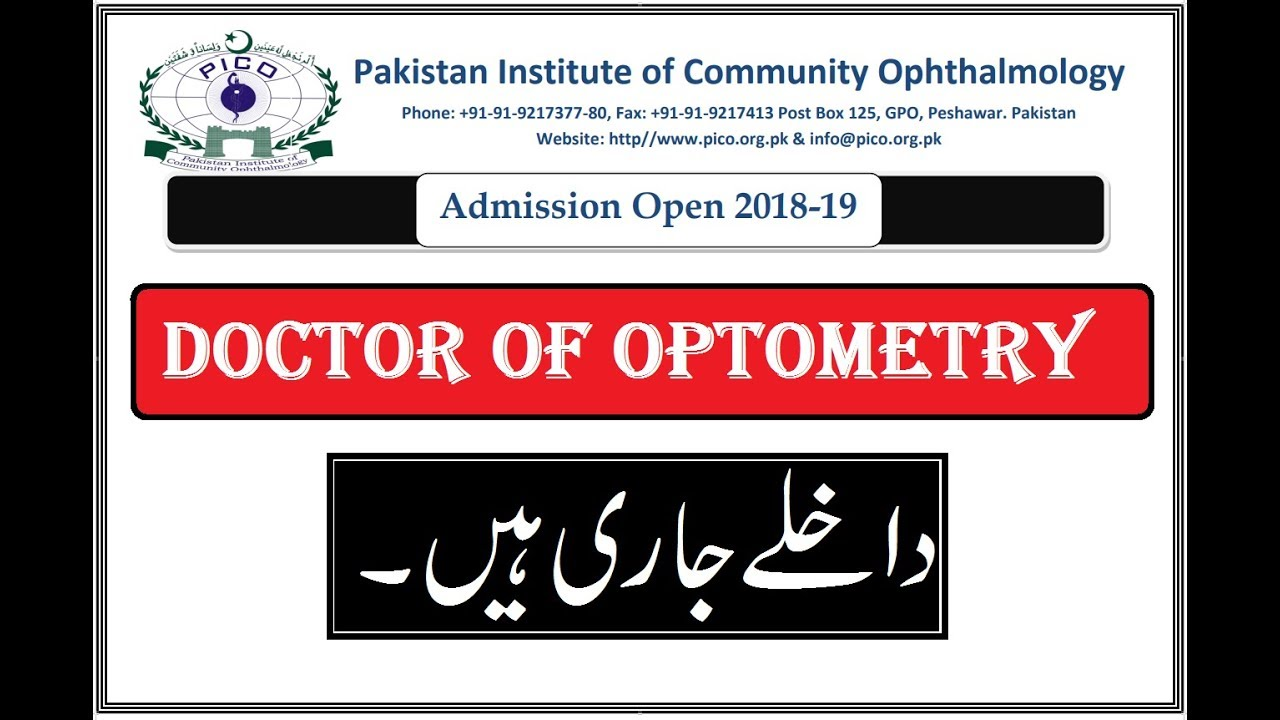 Doctor of Optometry!!OD // Admissions 2018 Open