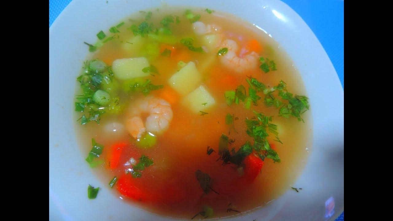 Как вкусно приготовить ОВОЩНОЙ СУП С КРЕВЕТКАМИ  Очень вкусно и полезно