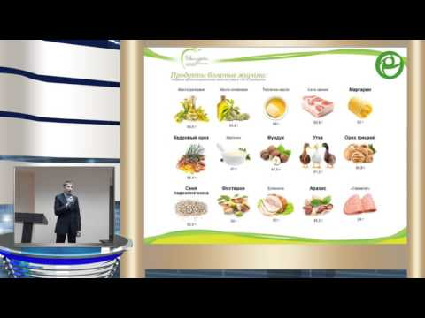 Диетотерапия при мочекаменной болезни - Войтко Д.А.
