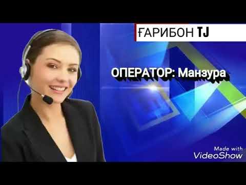 ПРИКОЛ ТОЧИКИ СУХАТ БО ТЕЛЕФОН 2019