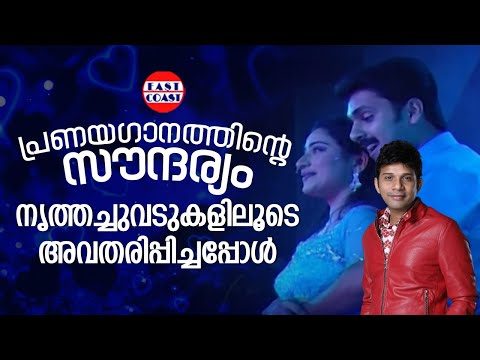 Marhaba Stage Show   Song: Ponnalle   Vineetha Kumar,Praveena