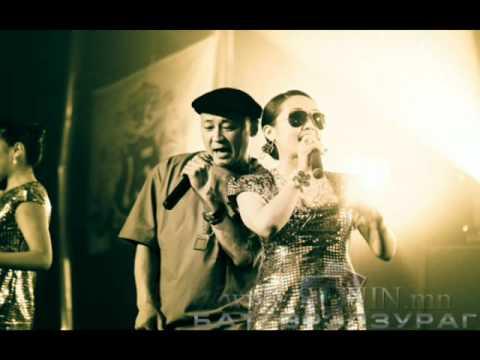 U G S feat Xaagii ft Byamba   Chamguigeer