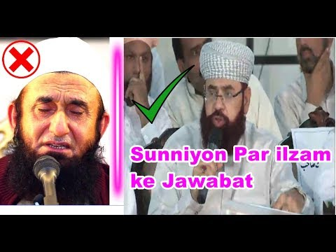 Sunniyon Par ilzam ke Jawabat | Qabar | Darga | Peer Mureed | Beautiful Answer by Sunni Scholars