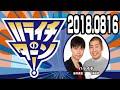 今泉佑唯卒業について語る澤部さん[今泉×澤部] の動画、YouTube動画。
