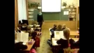 видео урока учитель: Пронина О.С.