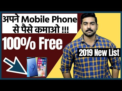 Top 12 Apps to Earn Money from Mobile Phone for Students | 2019 List | Free | Praveen Dilliwala