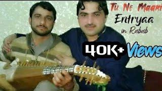 Danish mastana & javed ustad # indian song tuny mari entry yar .. amazing RABAB PLAY BY JAVED USTAD