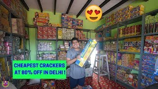 DIWALI CRACKERS AT 80% OFF | CHEAPEST CRACKERS IN DELHI | 😍😍😍