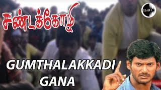 Sandakozhi | Gumthalakkadi Gana | Vishal | Yuvan Shankar Raja | Track Musics India