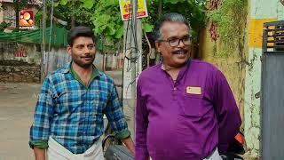 Aliyan Vs Aliyan  Comedy Serial  Amrita TV  Ep  397  വർക്ക് ഷോപ്പ്    2018