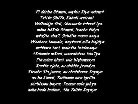 halit 3ayni