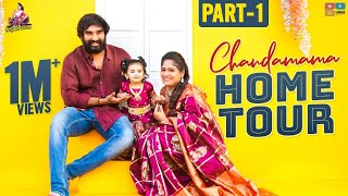 Chandamama Home Tour || Part 01 || Anjali Pavan || Itlu Mee Anjalipavan || Tamada Media