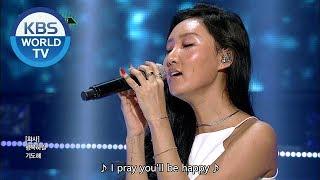 MAMAMOO - Rainy Season   마마무 - 장마 [Music Bank COMEBACK / 2018.07.20]
