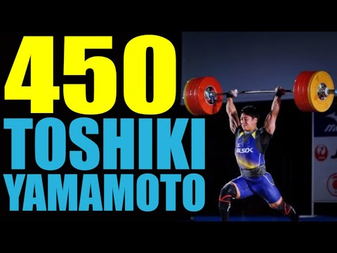 Toshiki Yamamoto | Training progress 2014 - 2018