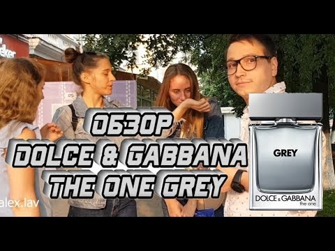Dolce & Gabbana The One Grey новый аромат