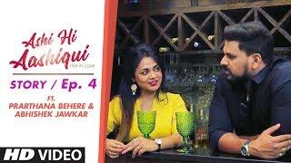 Ashi Hi Aashiqui (AHA) | AHA Story Ep. 4 | ft. Prarthana Behere and Abhishek Jawkar