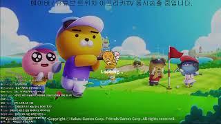 프렌즈샷: 누구나 골프 // Maybe 메이비 // friends shot screenshot 3