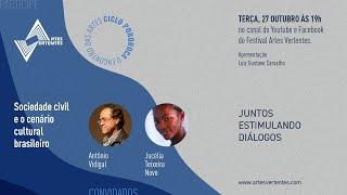 Ciclo Pororoca - Sociedade civil e o cenário cultural brasileiro