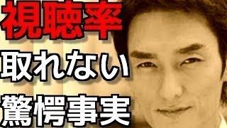 嘘の戦争 第3話 あらすじ> 復讐(ふくしゅう)の鬼と化した浩一(草彅...