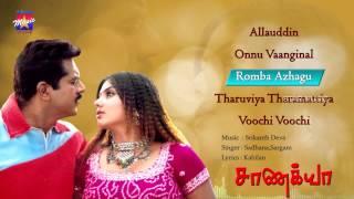 Chanakya Tamil Movie   Audio Jukebox   Sarath Kumar   Namitha   Srikanth Deva   Star Music India