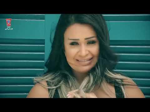 سارية السواس ... احبك موت - فيديو كليب | Saria Al Sawas ... Ahebak Moot - Video Clip
