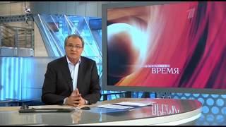 Первый Российский телеканал о криптовалюте и майнинге