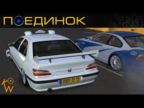NFS Most Wanted - Peugeot 406 (Taxi Marseille) vs. BMW M3 GTR (vs. Razor)