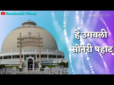 Dhamma Chakra Parivartan Din Special. Whats App Status|14 October Special|Adarsh Shinde Song