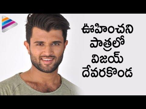Vijay Deverakonda Character Revealed in his New Movie? | Latest Telugu Movie News | Telugu Filmnagar