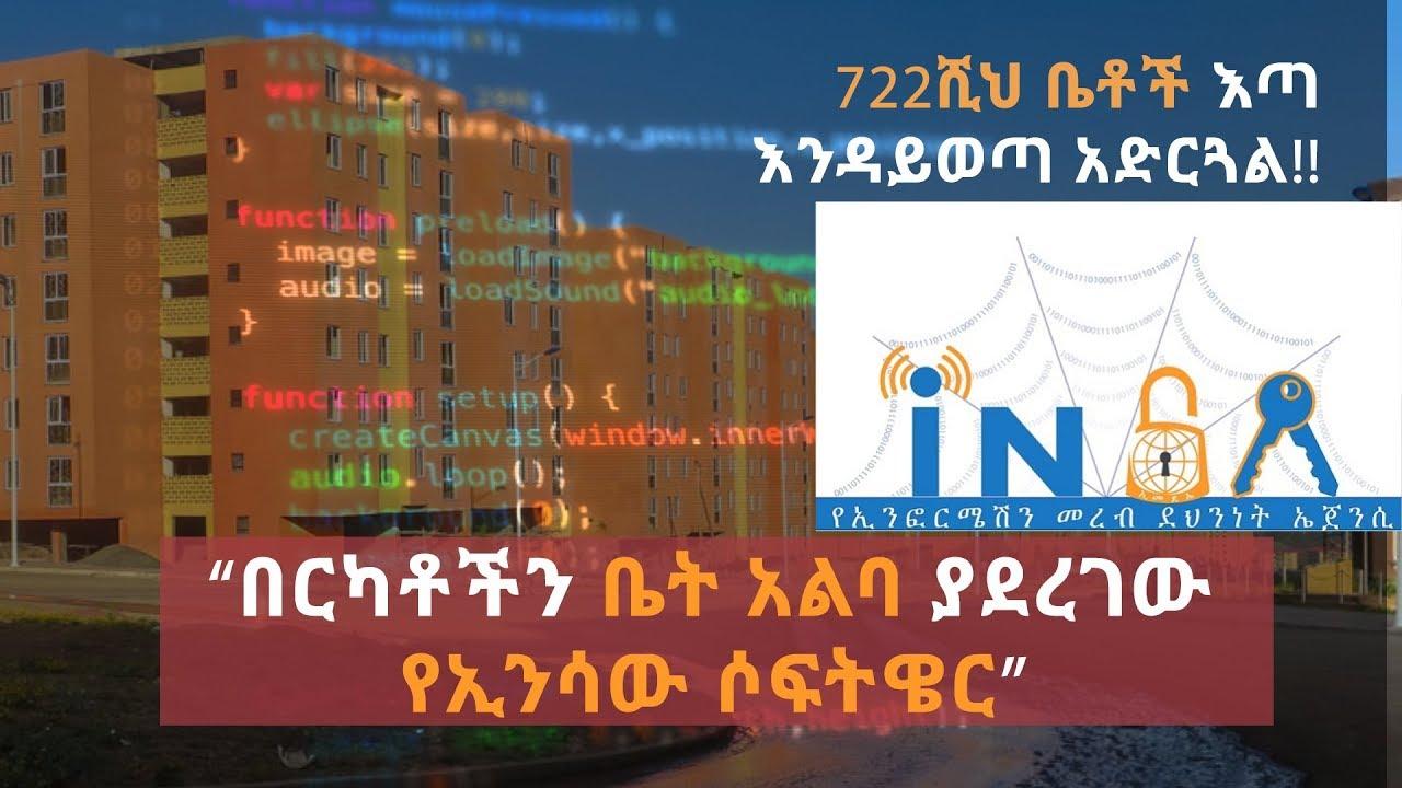INSA Software who made many Ethiopians homeless