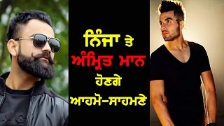 Ninja and amrit maan coming together in upcoming punjabi movie sairat | dainik savera