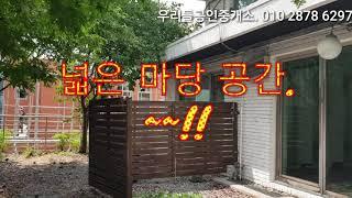 강남통임대 역삼동 통임대 스튜디� 카�