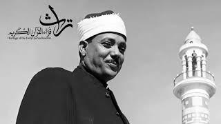 سورة القصص والحاقة والقدر - جنوب إفريقيا عام 1966 - القارئ عبد الباسط عبد الصمد رحمه الله