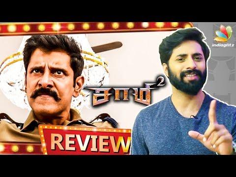 Saamy 2 Movie Review   Chiyaan Vikram, Keerthy Suresh   Director Hari, Sqaure