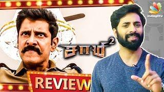 Saamy Square Movie Review | Chiyaan Vikram, Keerthy Suresh | Director Hari