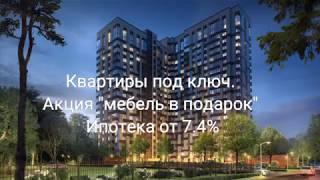 видео Скидки на новостройки в Москве