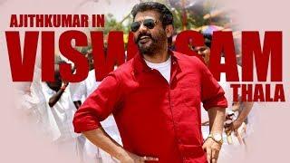 Viswasam Latest Movie Updates | Thala Ajithkumar In VIswasam Movie Latest Updates