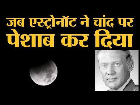 Neil Armstrong के
