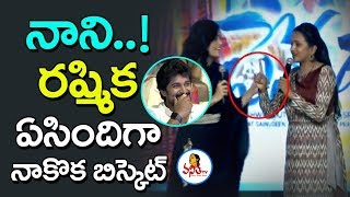 Anchor Suma Teases Rashmika Mandanna at Devadas Audio Launch | Akkineni Nagarjuna, Nani