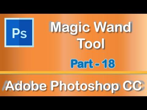 Magic Wand Tool - Adobe Photoshop CC 2019